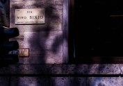 Via Nino Bixio Milano